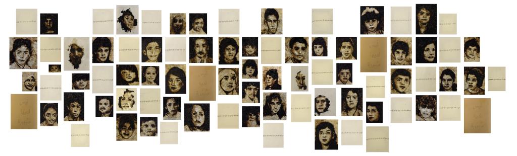 She/He Has No Picture by Hanaa Malallah